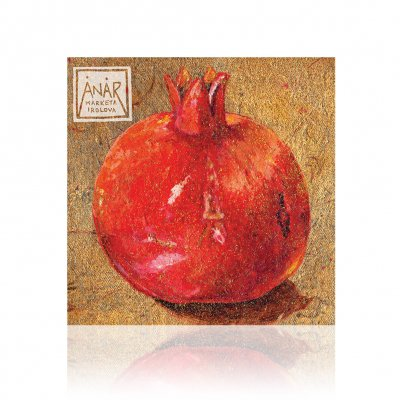 Marketa Irglova - Anar | CD