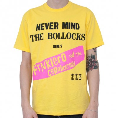 shop - Never Mind | T-Shirt