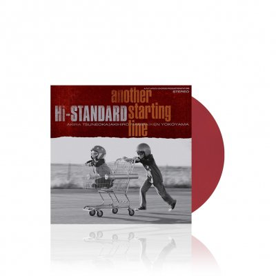 Hi-Standard - Another Starting Line | Oxblood 7 Inch