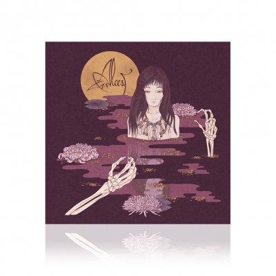 Alcest - Kodama | CD