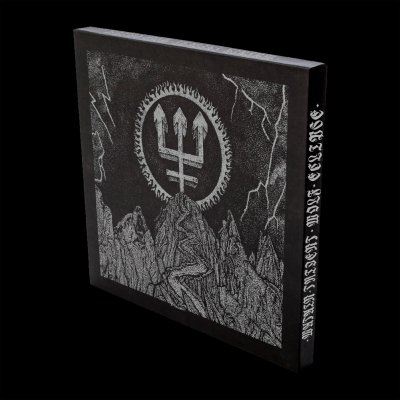 watain - Trident Wolf Eclipse | Deluxe Silver Vinyl Boxset
