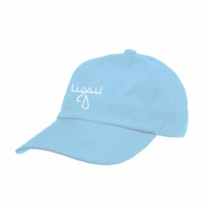 shop - Icon | Dad Hat
