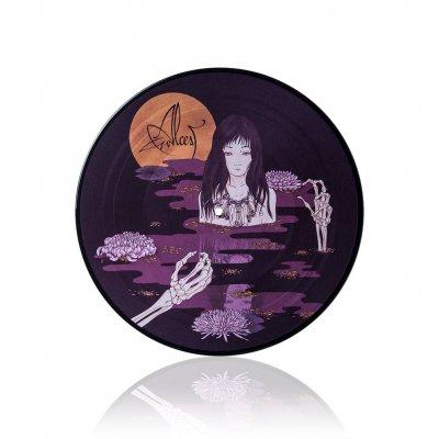 alcest - Kodama | Picture Vinyl