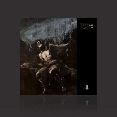 Behemoth - ILYAYD | CD-Digibook