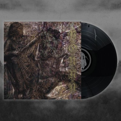 artemisia-records - s/t | Black Vinyl