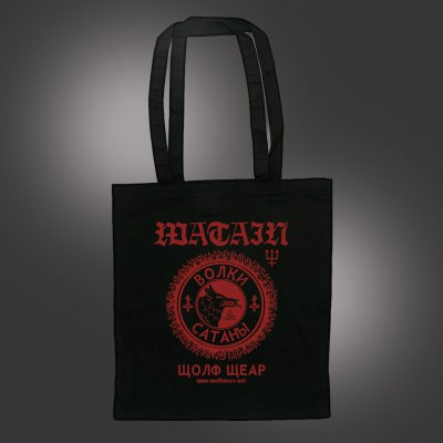 watain - Wolflogo | Tote Bag