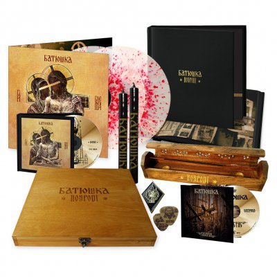 Batushka - Hospodi | Ltd. Box Set Blood Splatter Vinyl