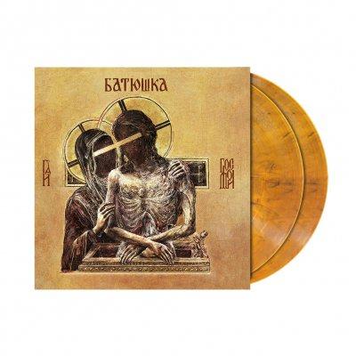 Batushka - Hospodi | 2xAmber Marbled Vinyl