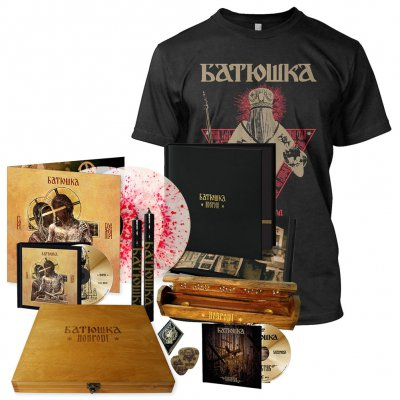 Batushka - Hospodi | Ltd. Box Set Bundle