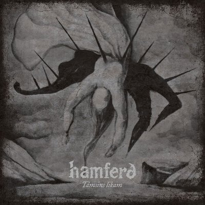 metal-blade - Támsins Likam | CD