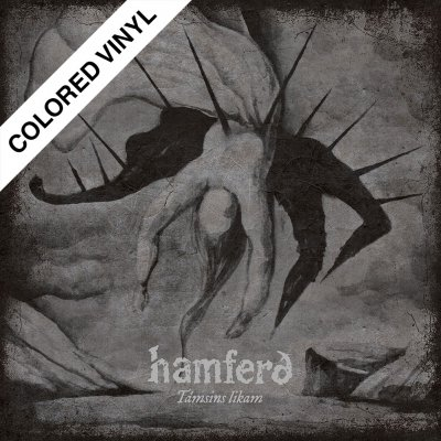 Hamferd - Támsins Likam | Light Gray/Black Marbled Vinyl