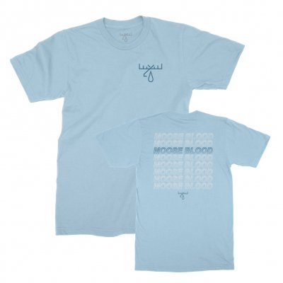 shop - Blue Repeater | T-Shirt