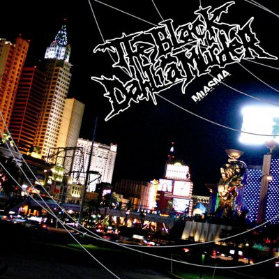 The Black Dahlia Murder - Miasma | CD