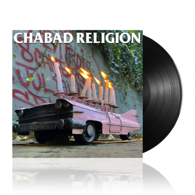 fat-wreck-chords - Chabad Religion | Black Vinyl