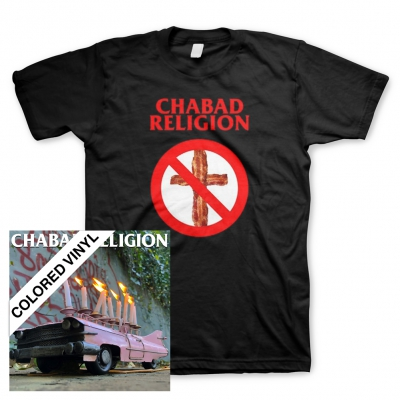 D-Composers - Chabad Religion | Colored Vinyl+T-Shirt Bundle