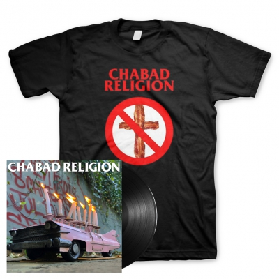 Chabad Religion | Black Vinyl+T-Shirt Bundle