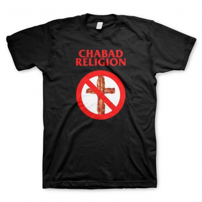 D-Composers - Chabad Religion | T-Shirt
