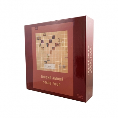 Touche Amore - Stage Four | Puzzle