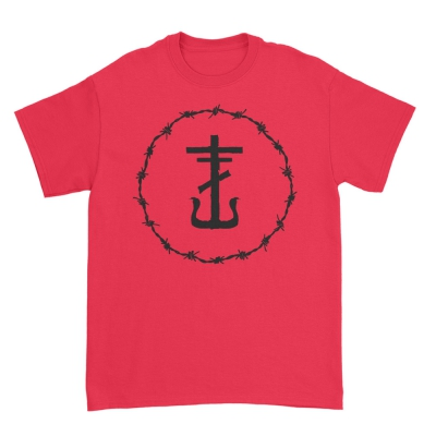 Barbed Wire Anchor | T-Shirt