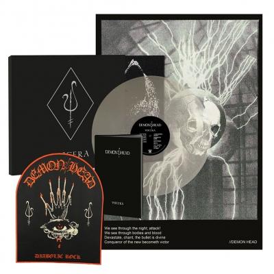 Viscera | Deluxe Edition Vinyl