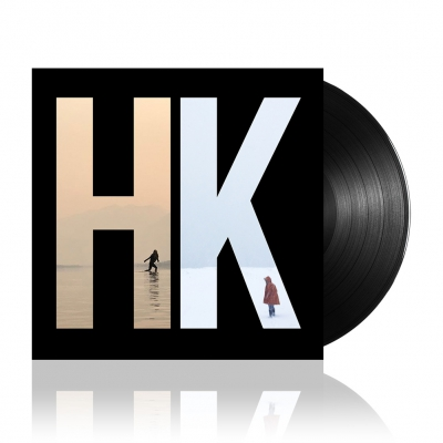 Hey, King! | Black Vinyl