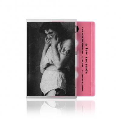 a few seconds | Pink Tape