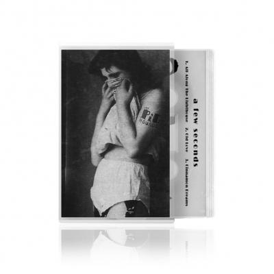 a few seconds | White Tape