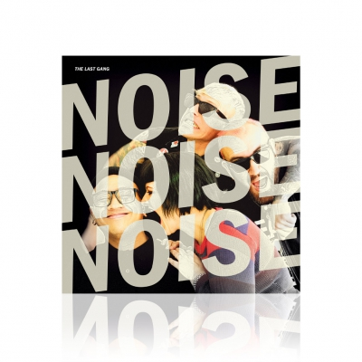 Noise Noise Noise | CD