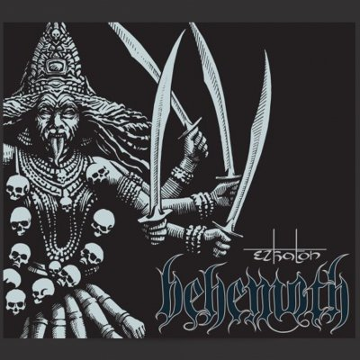 behemoth - Ezkaton CD (EP)