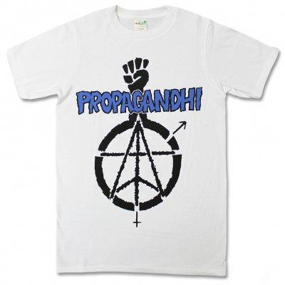 propagandhi - Fist Tee