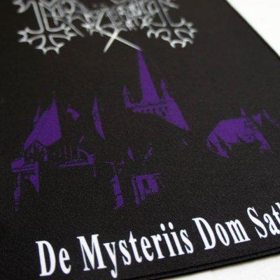 valhalla - De Mysteriis Dom Sathanas Back Patch