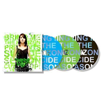 Bring Me The Horizon - Suicide Season Deluxe - CD/DVD