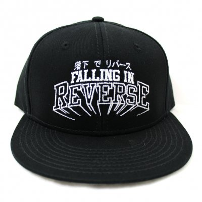 falling-in-reverse - Japanese Snapback Hat (Black)