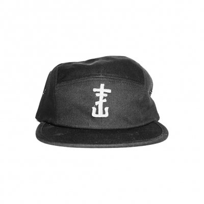frank-iero - Cross 5-Panel Camper Hat
