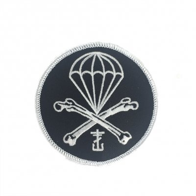 Frank Iero - Parachute Embroidered Patch