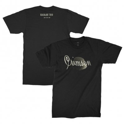 Crimson 20th Anniversary Tee (Black)