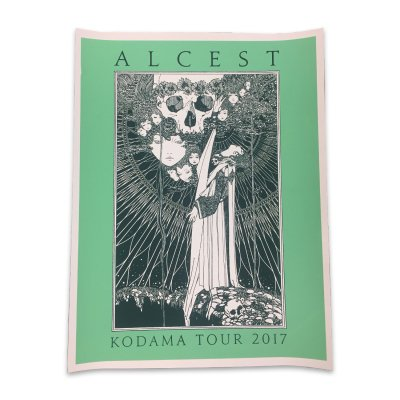 "Alcest - Kodama US Tour Screen Print (18"" x 24"")"