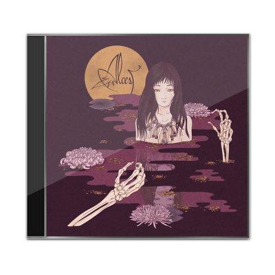 alcest - Kodama CD