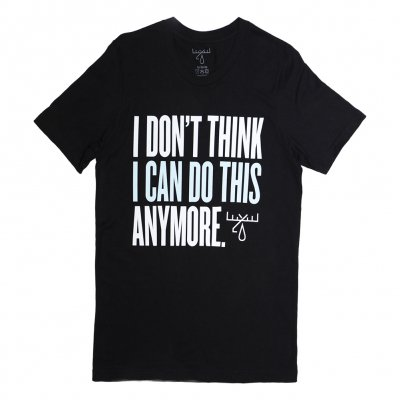 I Don't Think Tee (Black)