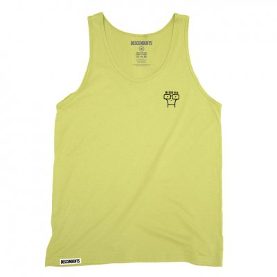 Classic Milo Embroidered Tank (Yellow)