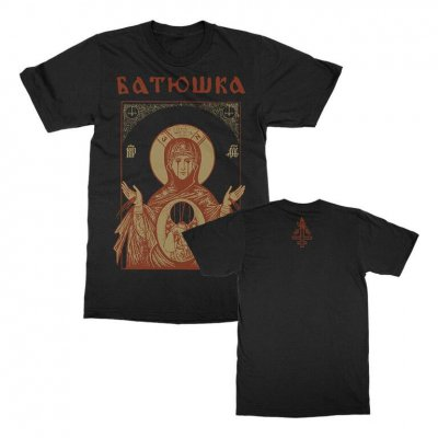 Mary Blood T-Shirt (Black)
