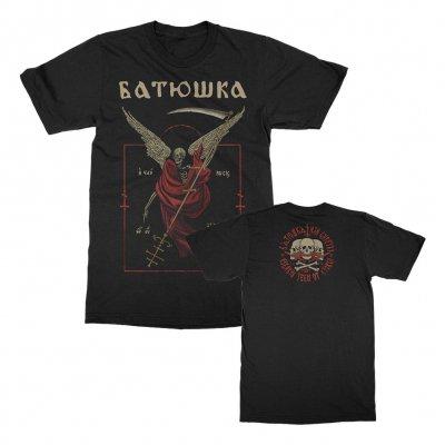 Smierc T-Shirt (Black)