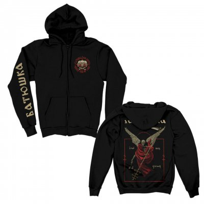 batushka - Smierc Zip Up (Black)
