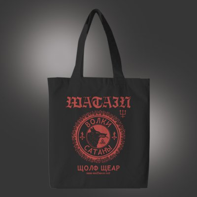 watain - Watain Wolf Tote Bag