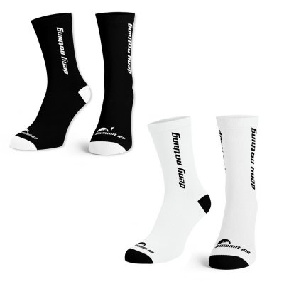 summit-ice - Summit Ice Socks