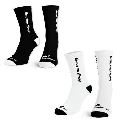 Summit Ice Socks