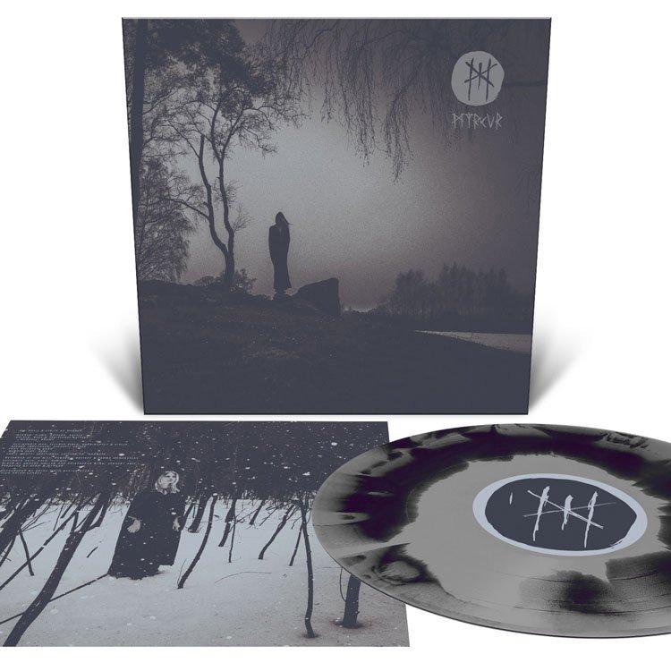 IMAGE | M LP (Purple and Metallic Silver Galaxy Merge)