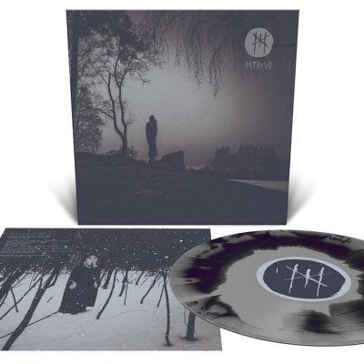 myrkur - M LP (Purple and Metallic Silver Galaxy Merge)
