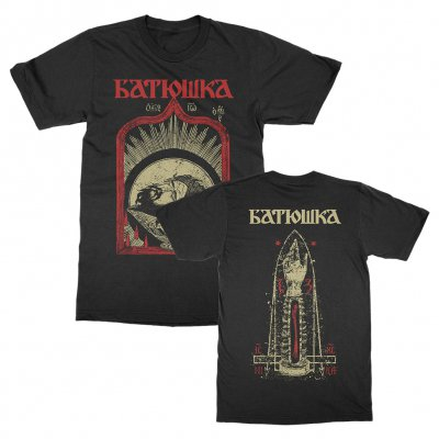 batushka - Baptist Head T-Shirt (Black)