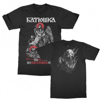 batushka - Red Halo T-Shirt (Black)